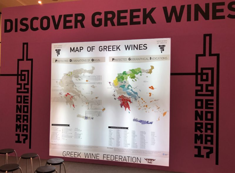 Oenorama 2017 discover-greek-wines
